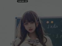 Adderdemon.com