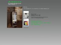 Airboxx.info