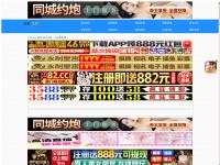 bank-zinsen.com