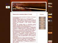 avtotransport.info