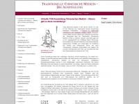 tcm-ausstellung.de