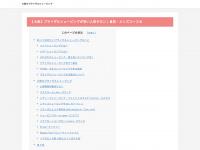 wolkenschieber.info