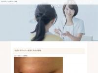 jodlerfest-davos.ch