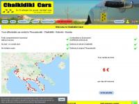 chalkidiki-cars.com