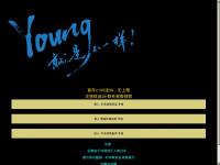 dbagentur.com Webseite Vorschau