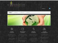 e-xtend.com