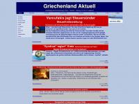 Griechenlandaktuell.gr
