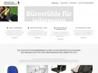 buerostuhl ergonomisch gesundes sitzen ergonomische b rost hle. Black Bedroom Furniture Sets. Home Design Ideas