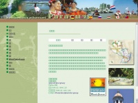 Paraguay-info.at