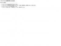zu-online.org Webseite Vorschau