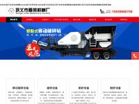 tb-rescue.com