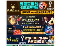 crosstrainerberichte.com