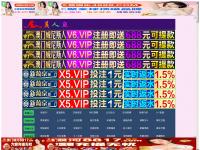 designhouse-promotion.com