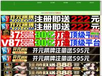 memoletter.com