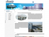 Everest-itec.de