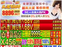 einewoche.com