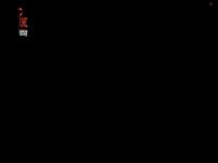 industriesauger-absauganlagen.de