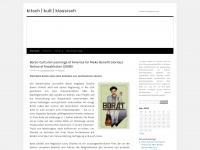 kitschkultklassisch.wordpress.com Webseite Vorschau