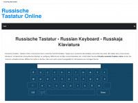 russischetastatur.info