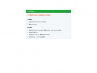 kindermode24.com Webseite Vorschau