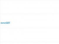oehningen-tourismus.de