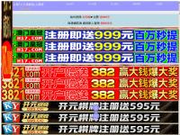 optimet-dental.com