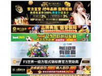 antik-kobold.com Webseite Vorschau