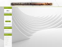 dresden-mails.de