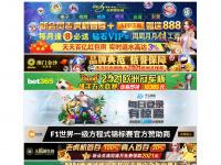 badoeynhausen24.com
