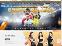 13ost.com Webseite Vorschau