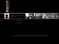 kihaku.net Webseite Vorschau