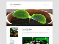 hannahsgarten.wordpress.com