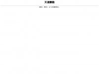 1a-deco.com Webseite Vorschau