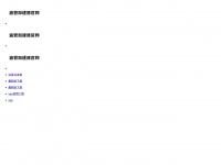187-films.com Webseite Vorschau