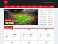 kindertrikot.net Webseite Vorschau
