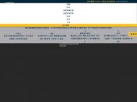 kannekaffee.net
