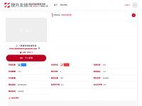 abnehmen-gesund.com