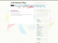 aminkassai.wordpress.com Webseite Vorschau