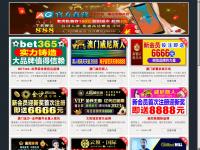 helocut.com