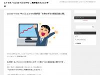spottdrossel.net