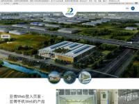 ems-maschinen.com