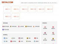 09744.com Webseite Vorschau