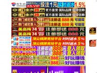 3sa7.com Webseite Vorschau