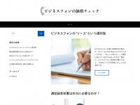Rightsforpeople.org