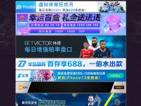 sw-computer-store.com