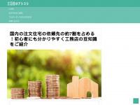 sciroccoclub.com