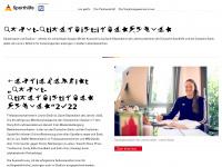 sportstipendiat.de