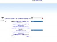 photo-plug.com Webseite Vorschau