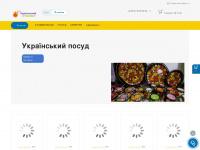 brendobuv.com
