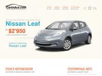 carbidus.com